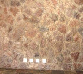 Stone Cladding - Split Face Stone